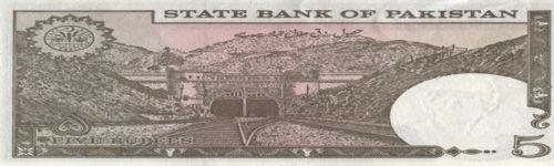 Pakistani 5 Rupee note, showing British built train tunnel