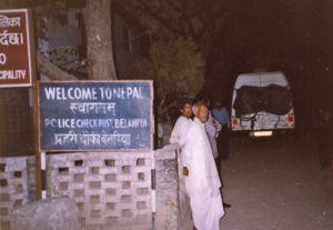Indian Nepali border